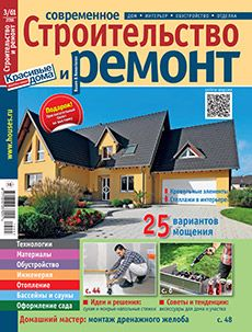 Дома из клееного бруса в Москве от производителя СКДдом